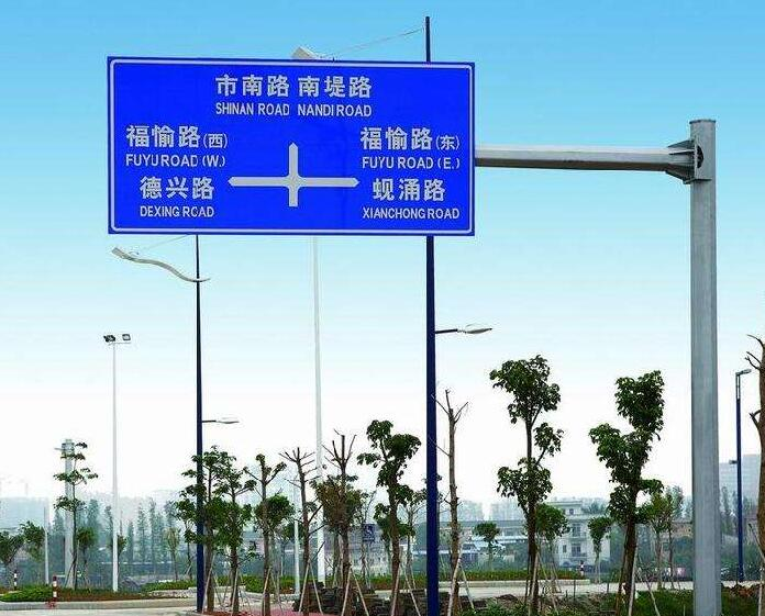 西安交通标示牌安装