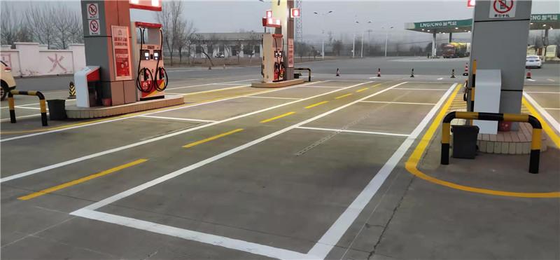 加油站标线施工