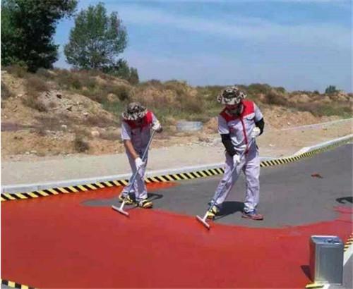 大家经常见到的防滑地坪有哪些特点?防滑地坪的施工工艺是什么?点击本文了解!