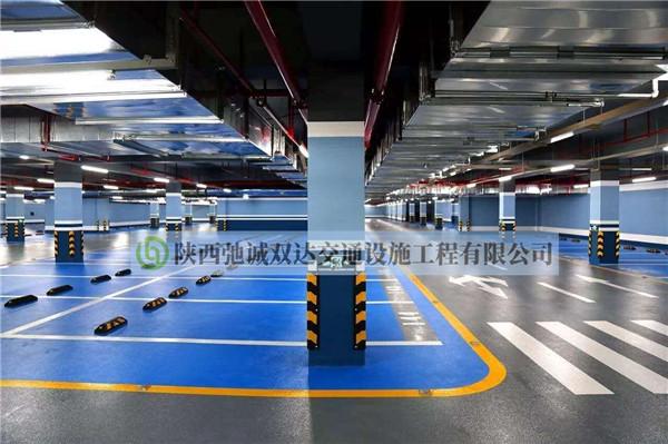 陕西停车场划线设计