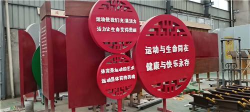 陕西交通安全标示牌案例展示