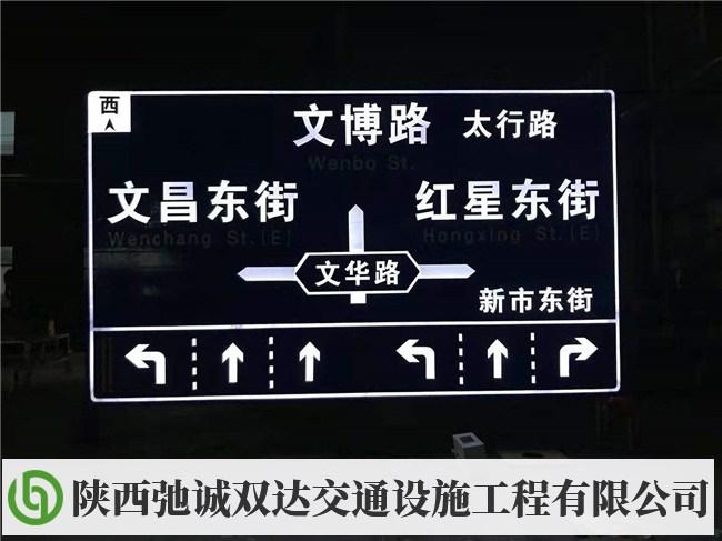 西安交通标示牌哪家好?