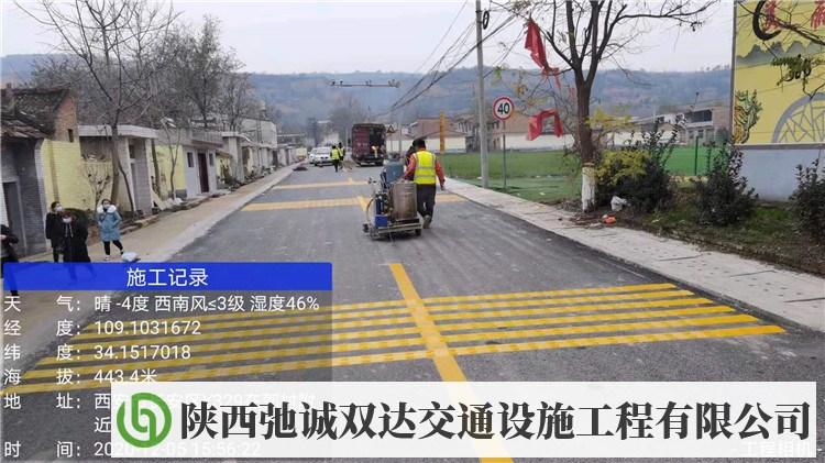 长安村庄改造标线施工