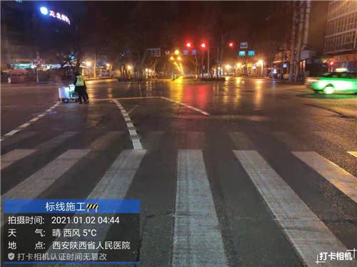 陕西省人民医院道路划线施工