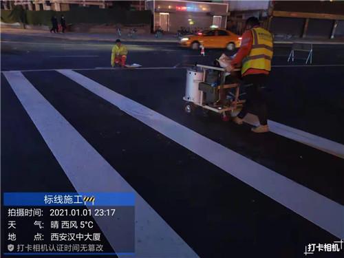 汉中大厦道路划线施工