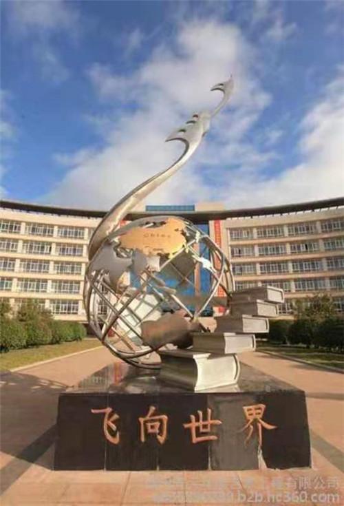 河南不锈钢雕塑定制厂家