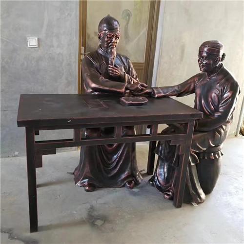 河南铸铜雕塑制作成功案例