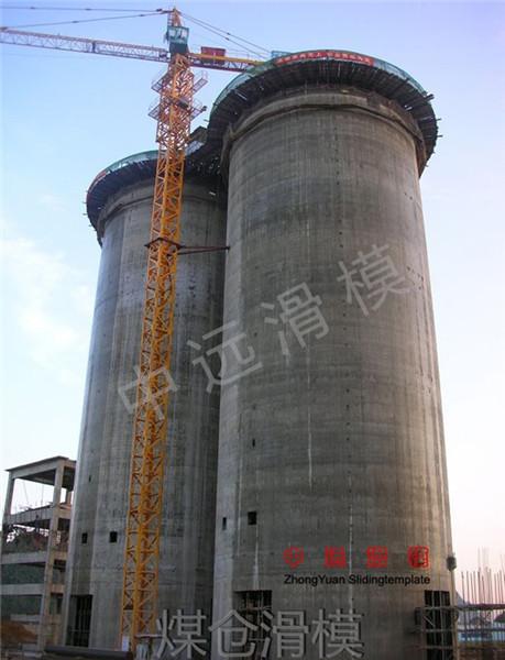 河南煤仓滑模技术公司