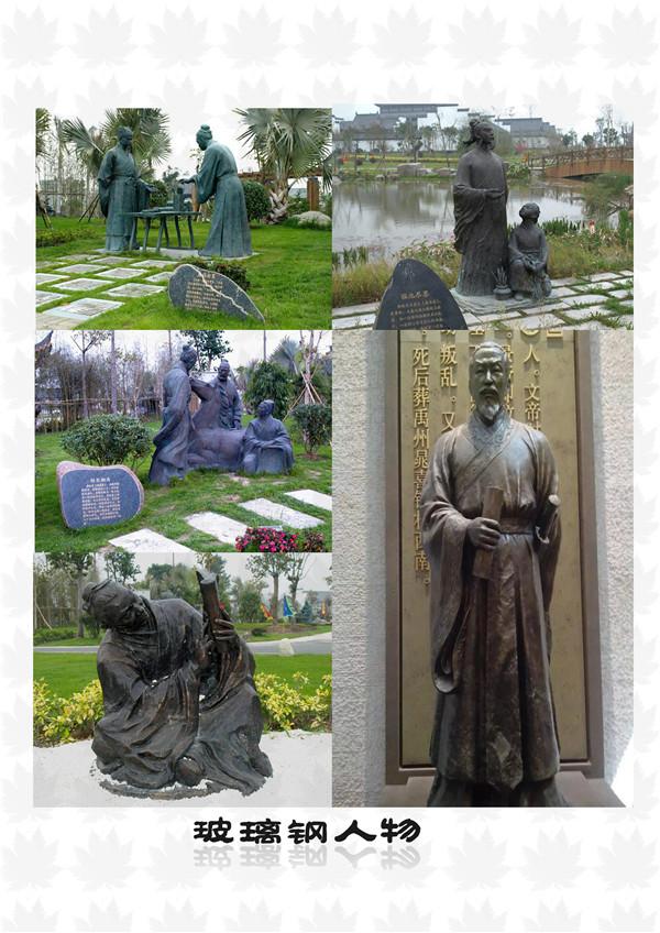 河南不锈钢雕塑设计