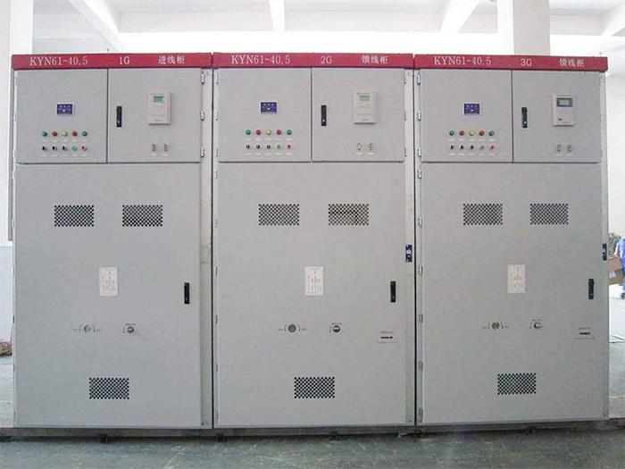 固原清水河工业园区建设采购KYN61-40.5(M)铠装移开式交流金属封闭开关设备