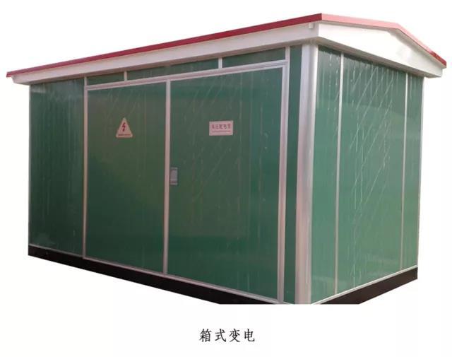 箱式变电站在住宅区的应用。