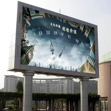 绵阳广告屏