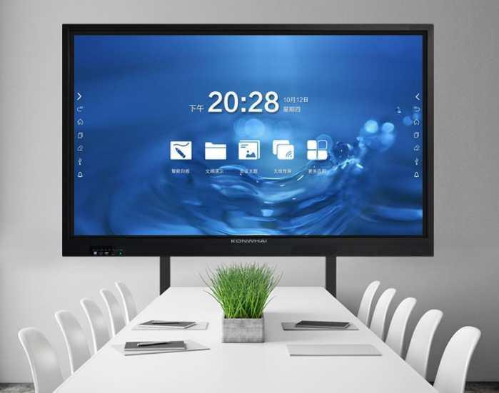 綿陽會議平板的智能化功能大大方便了人們