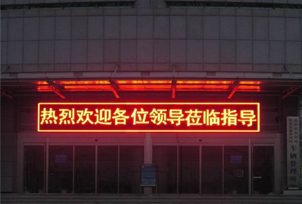 LED显示屏在地铁车站中的应用!