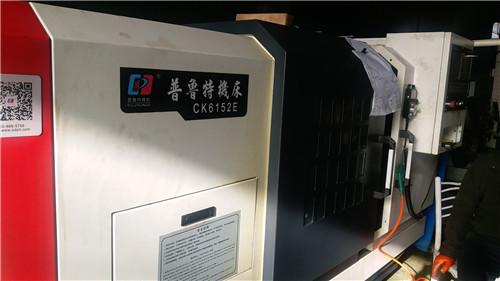 机械加工机床