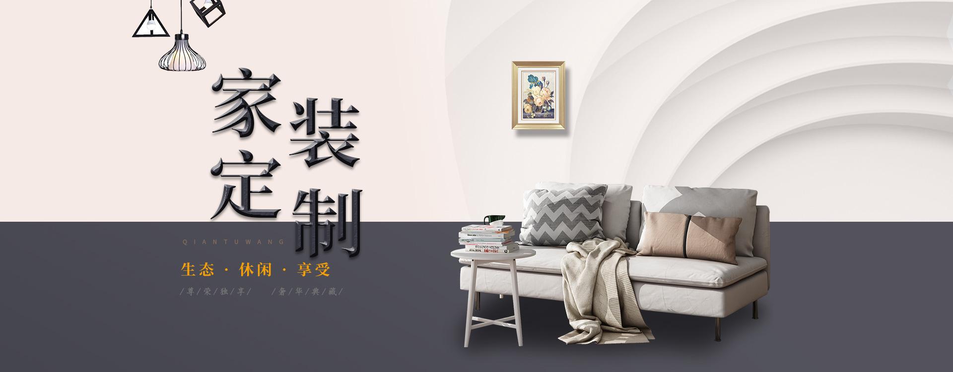 内蒙古开瑞家具