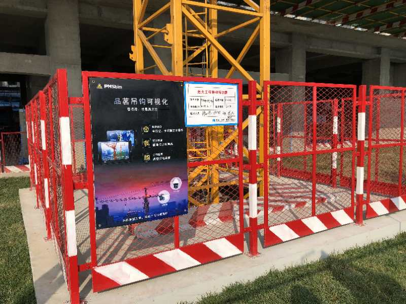 陕西塔吊基础防护栏杆