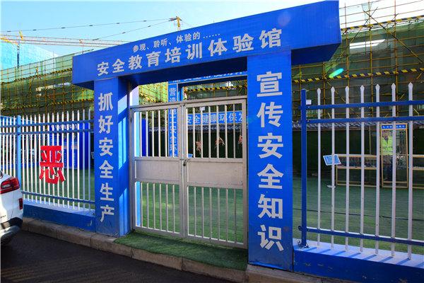 陕西安全防护用品展示