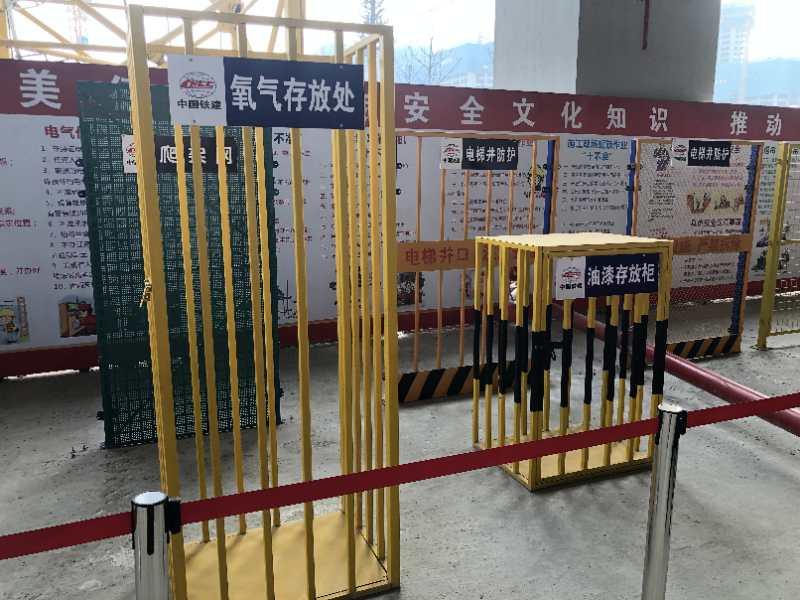 电梯井防护栏