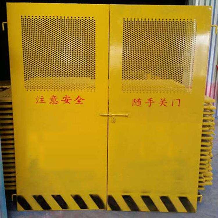 陕西电梯井防护门