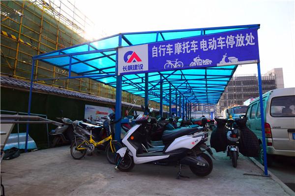 陕西自行车棚