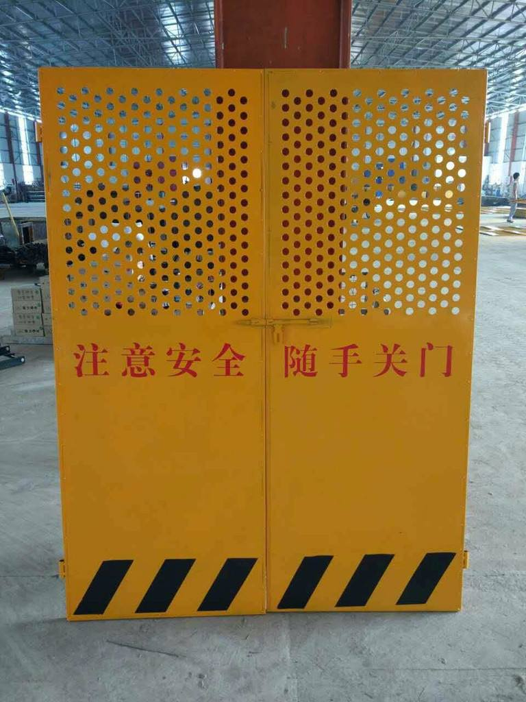 陕西施工电梯井防护门