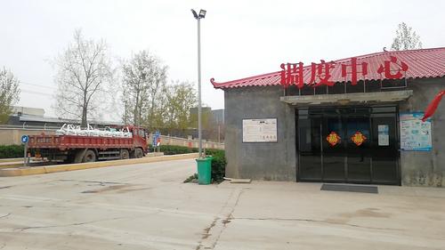 河南碳纤维材料厂家调度中心