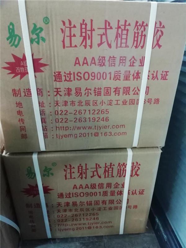 河南植筋胶生产厂家