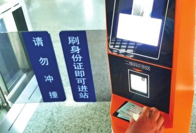 全国普速铁路6月20日推广实施电子客票
