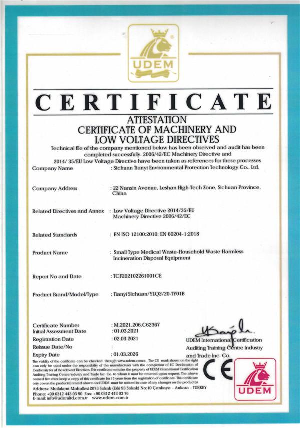 热烈祝贺我公司通过欧盟CE认证