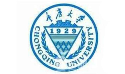 四川廢氣處理-重慶大學