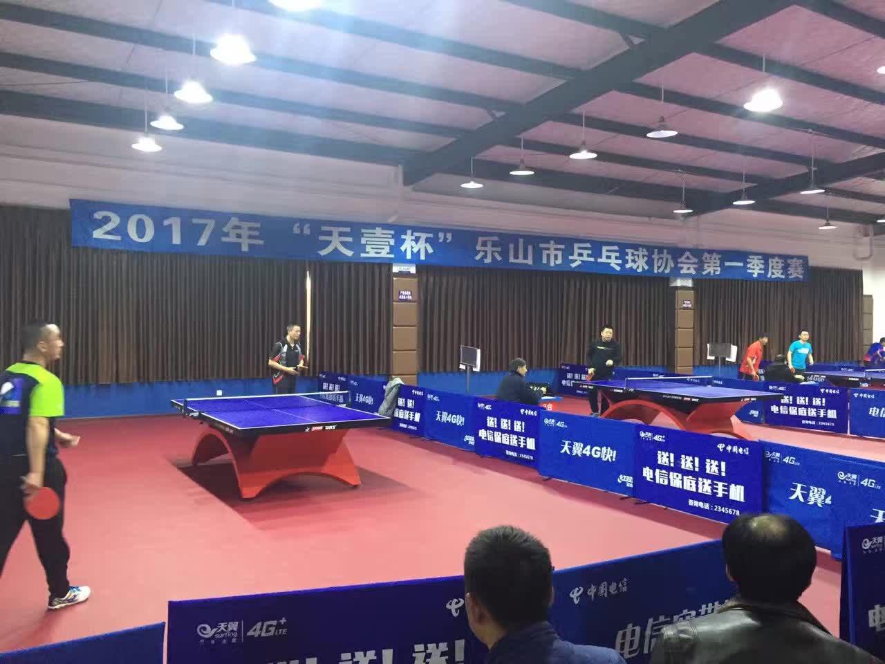 乒乓协会第一季度赛比赛现场