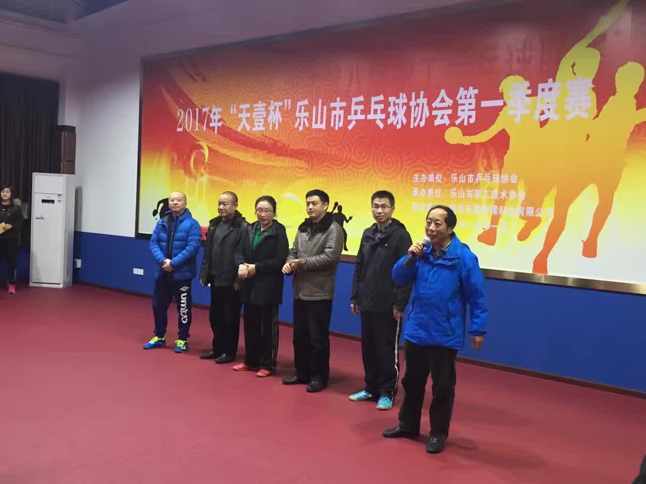 四川天壹环保科技董事长罗康林先生为获奖团队颁发奖杯