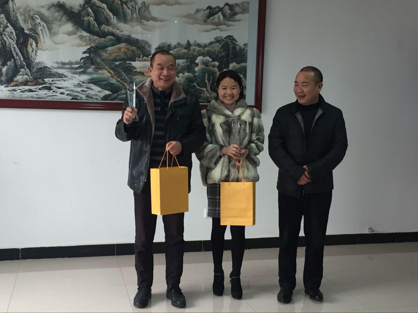 四川廢氣除塵公司2016年度表彰大會