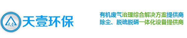 四川废水处理公司