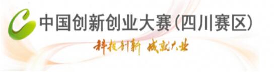 四川废气处理公司