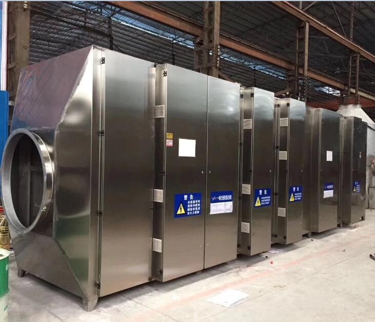 四川名流家具光催化氧化废气处理项目