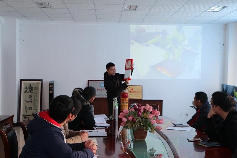 天壹公司开展消防安全知识培训