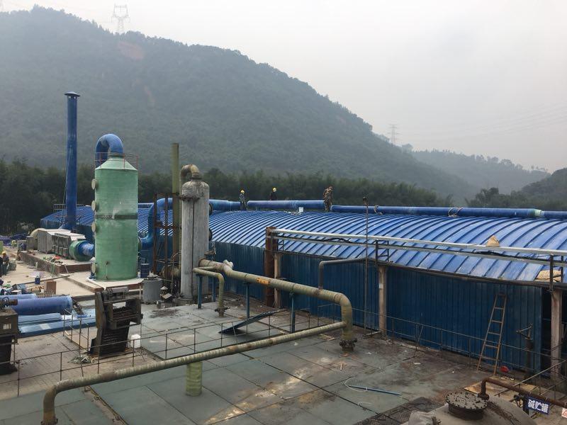 四川永豐紙業預沉池加蓋有機廢氣處理項目