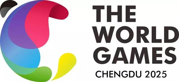 喜讯!成都获得2025年世界运动会举办权!