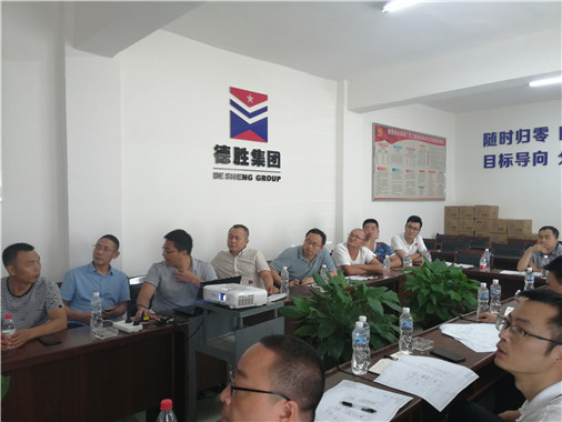 四川德胜集团炼铁厂旋风除尘器施工承包项目研讨会