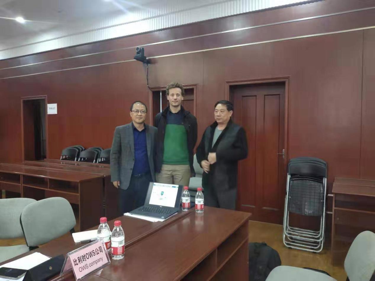 """公司参加""""中国-比利时""""双边清洁技术和环保企业对接会"""
