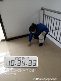 室内硬质材料地面的日常保洁