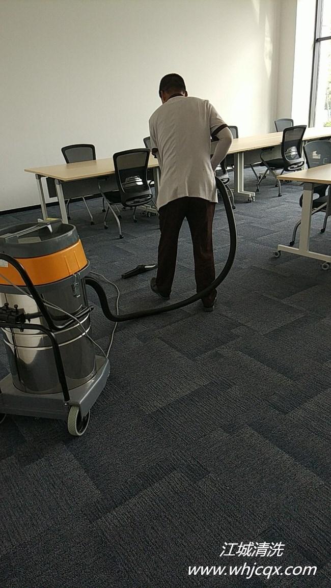 地毯油渍怎么清洗?地毯清洗公司分享清洁方法