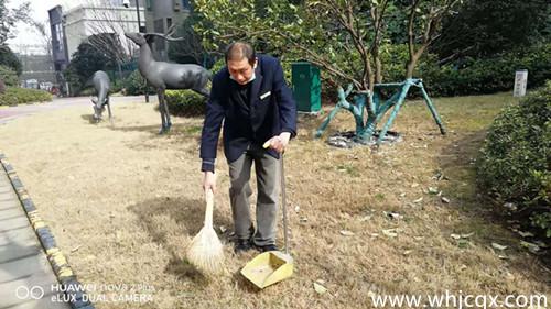 江城清洗收到一封金地物業發來的表揚信