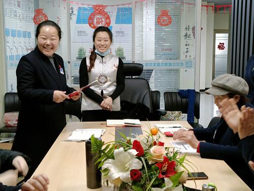 祝賀2020年【江城清洗】家政部年終表彰大會圓滿結束
