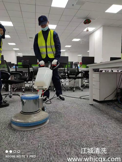 地毯清洗的流程是怎樣的?