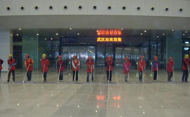 武汉火车站开荒保洁