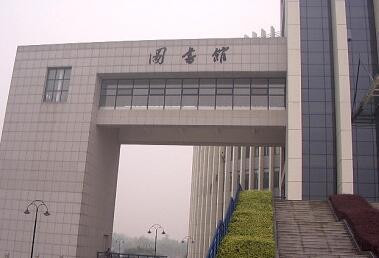 武汉工业大学图书馆外墙清洗
