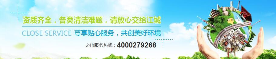 武汉日常保洁公司